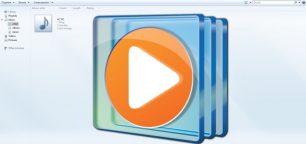 How to Reinstall Windows Media Player on Windows 10